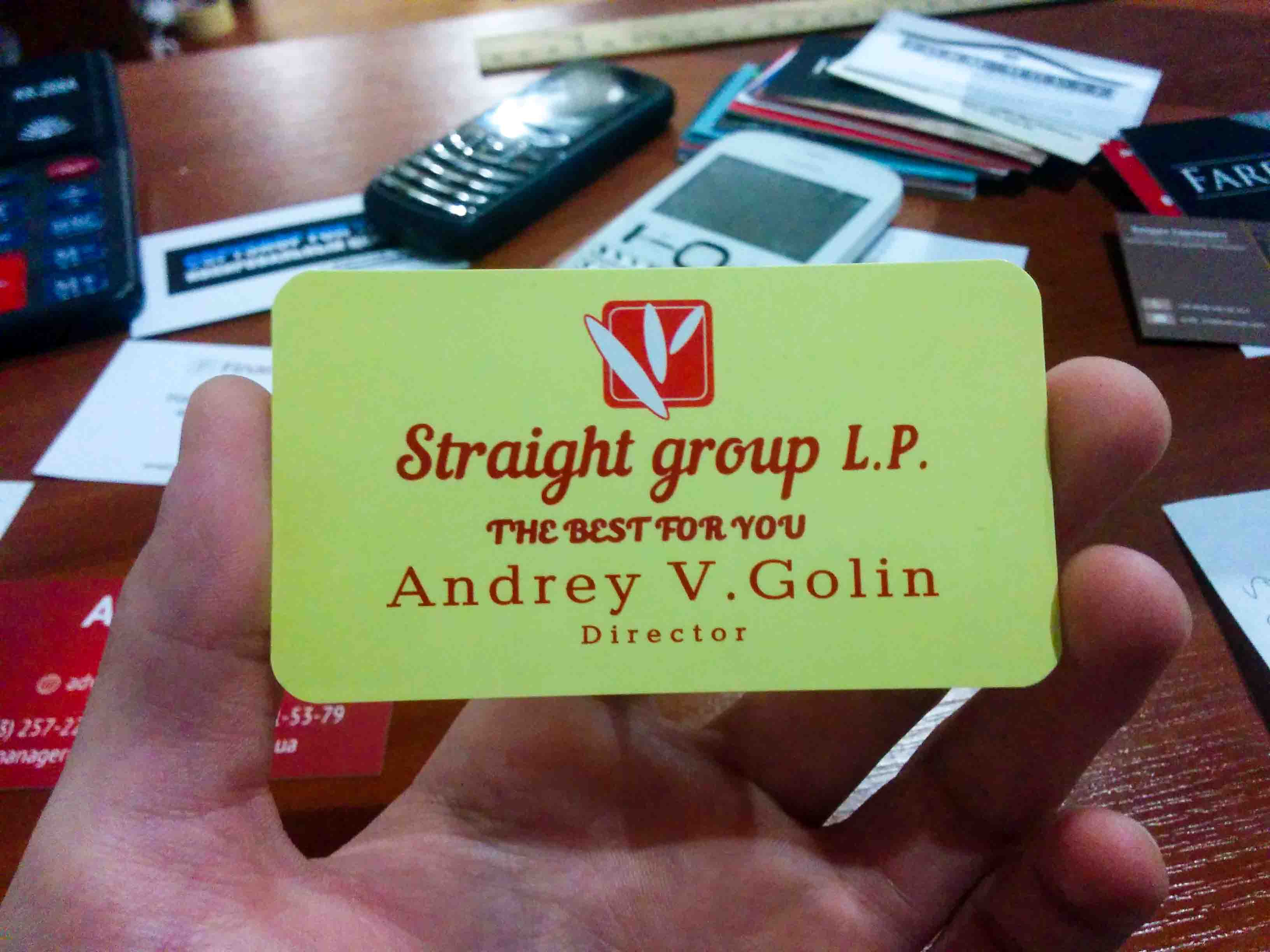 Straight Group L.P.