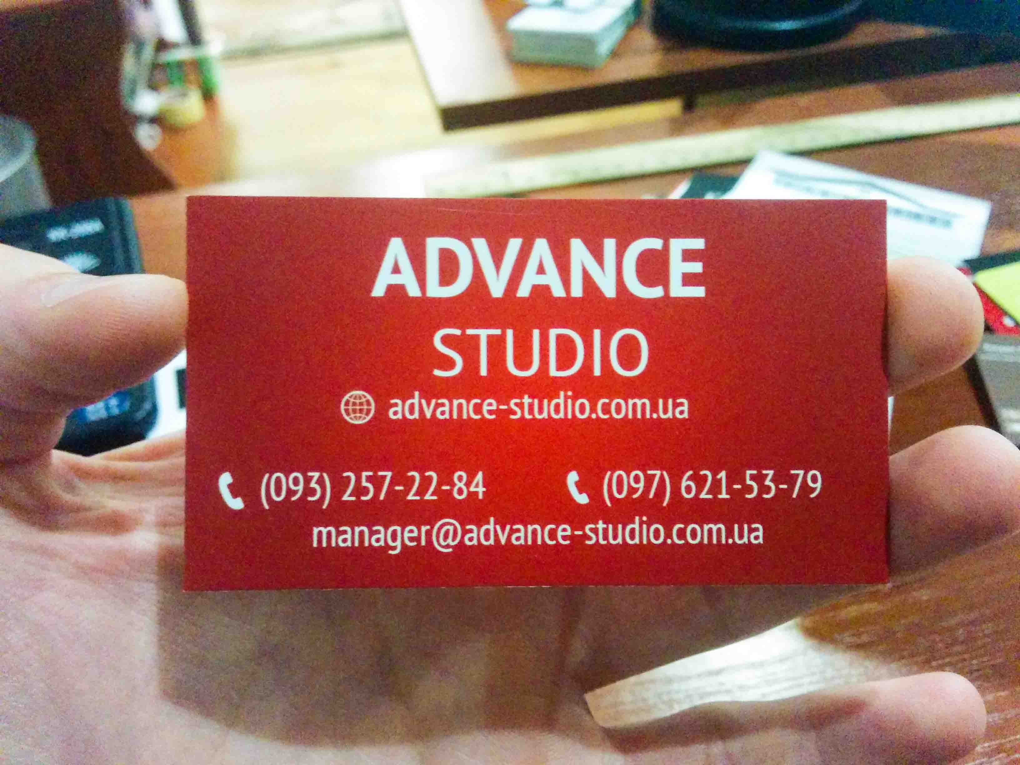 Advance Studio