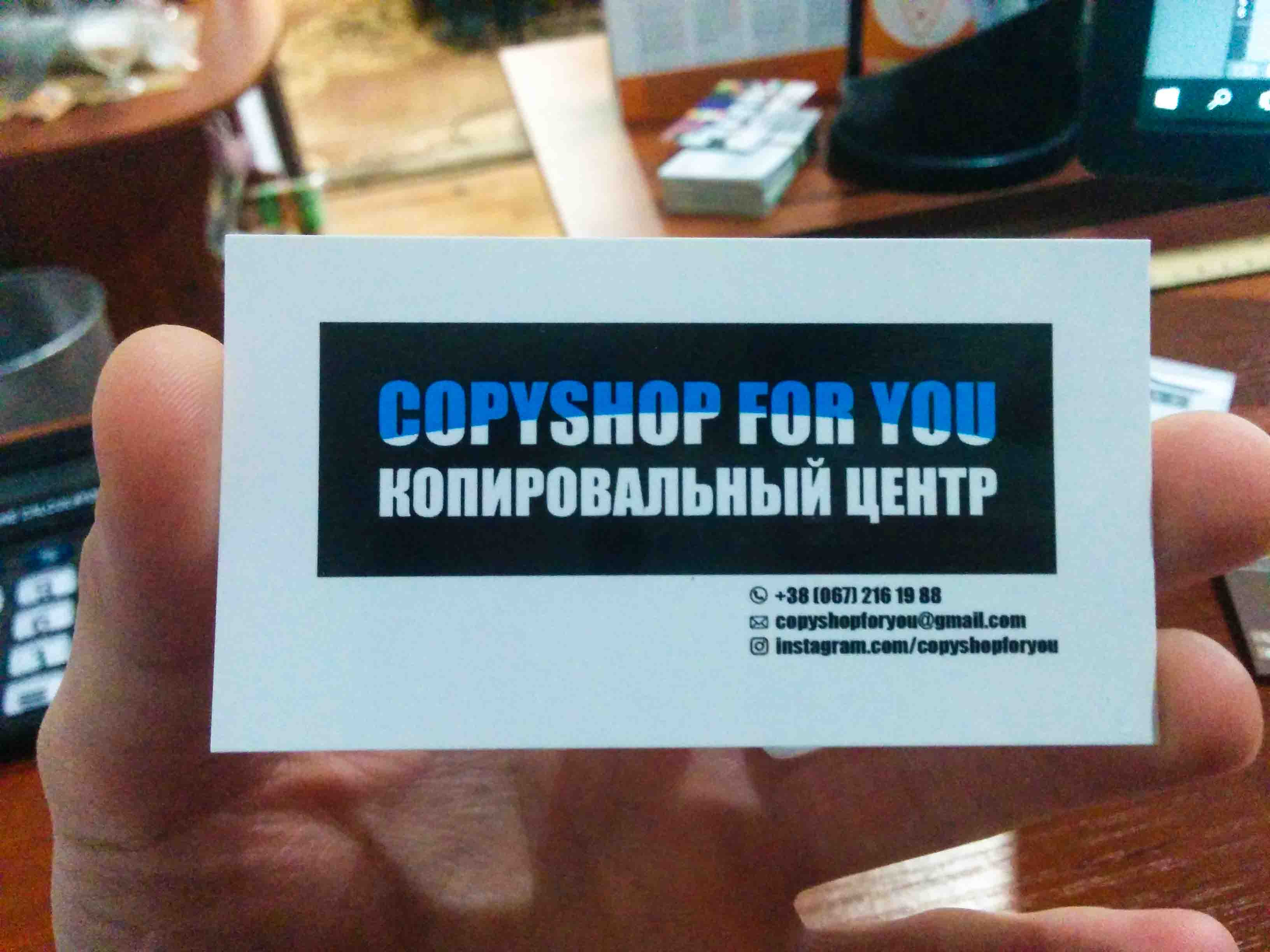 Copyshop For You